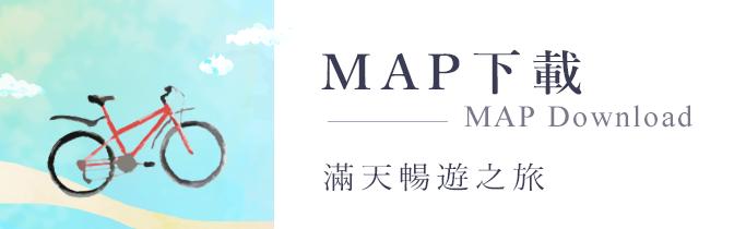 MAP下載