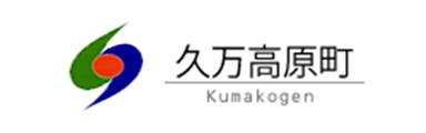 久万高原町(Kumakogen)