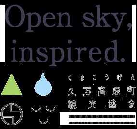 Open Sky, inspired.
