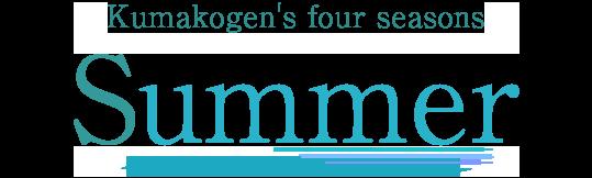 Kumakogen's four seasons - 夏